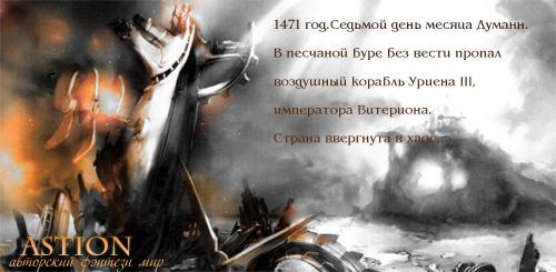 http://newastion.rolka.su/files/0011/de/df/76552.jpg